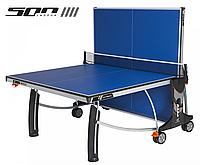 Теннисный стол Cornilleau 500 Performance Indoor (для дома), фото 1