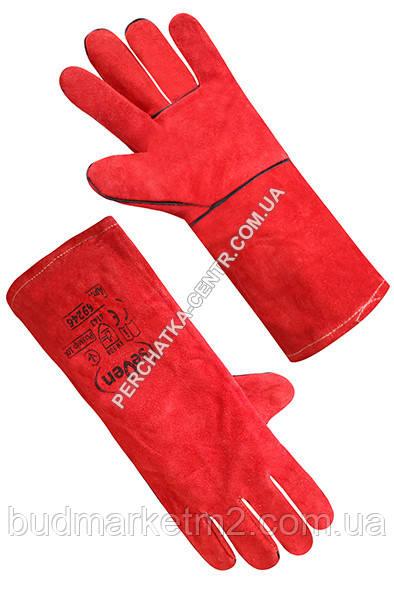 Рукавица крага на подкладке красная длинная SP69245 35 см