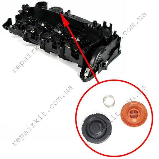 Клапан вентиляции картерных газов для BMW N47N и B47 11127810584