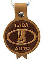 Брелок Лада старый логотип автобрелок Lada, фото 1