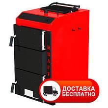 Шахтный котел Kraft серия D 12 кВт с автоматическим управлением