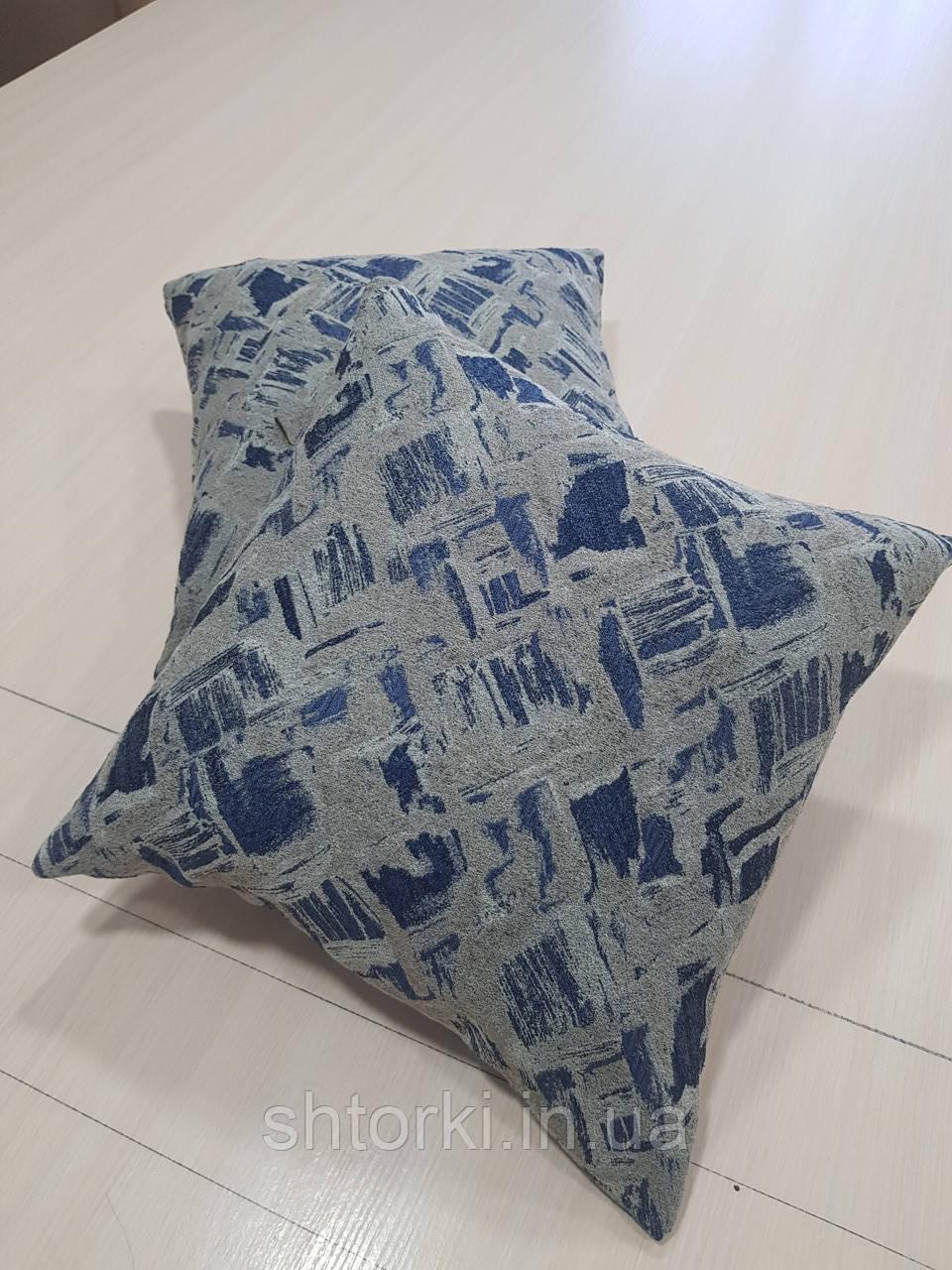 Комплект подушек беж с темно синим узором 2шт