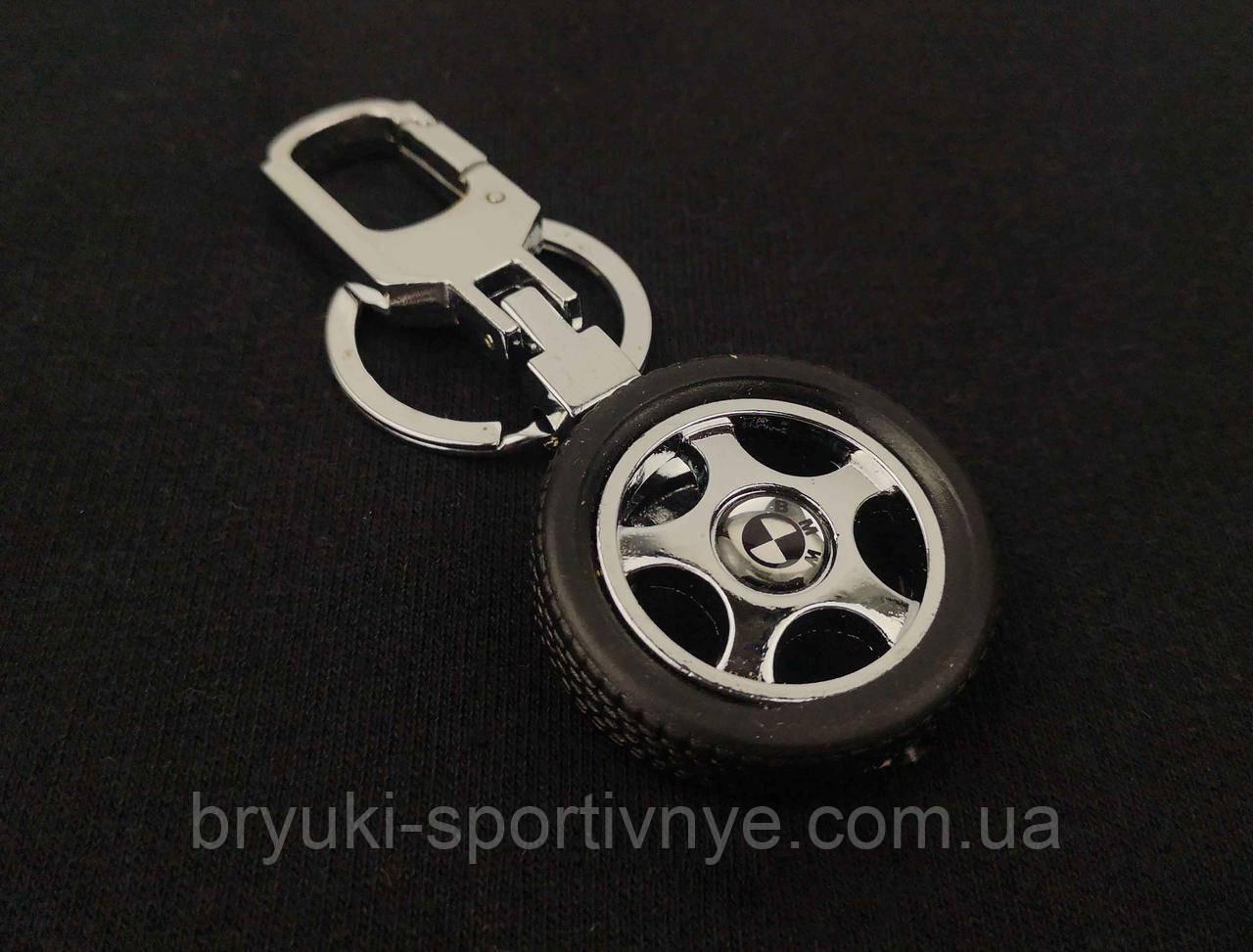 Брелок в форме колеса с логотипом BMW