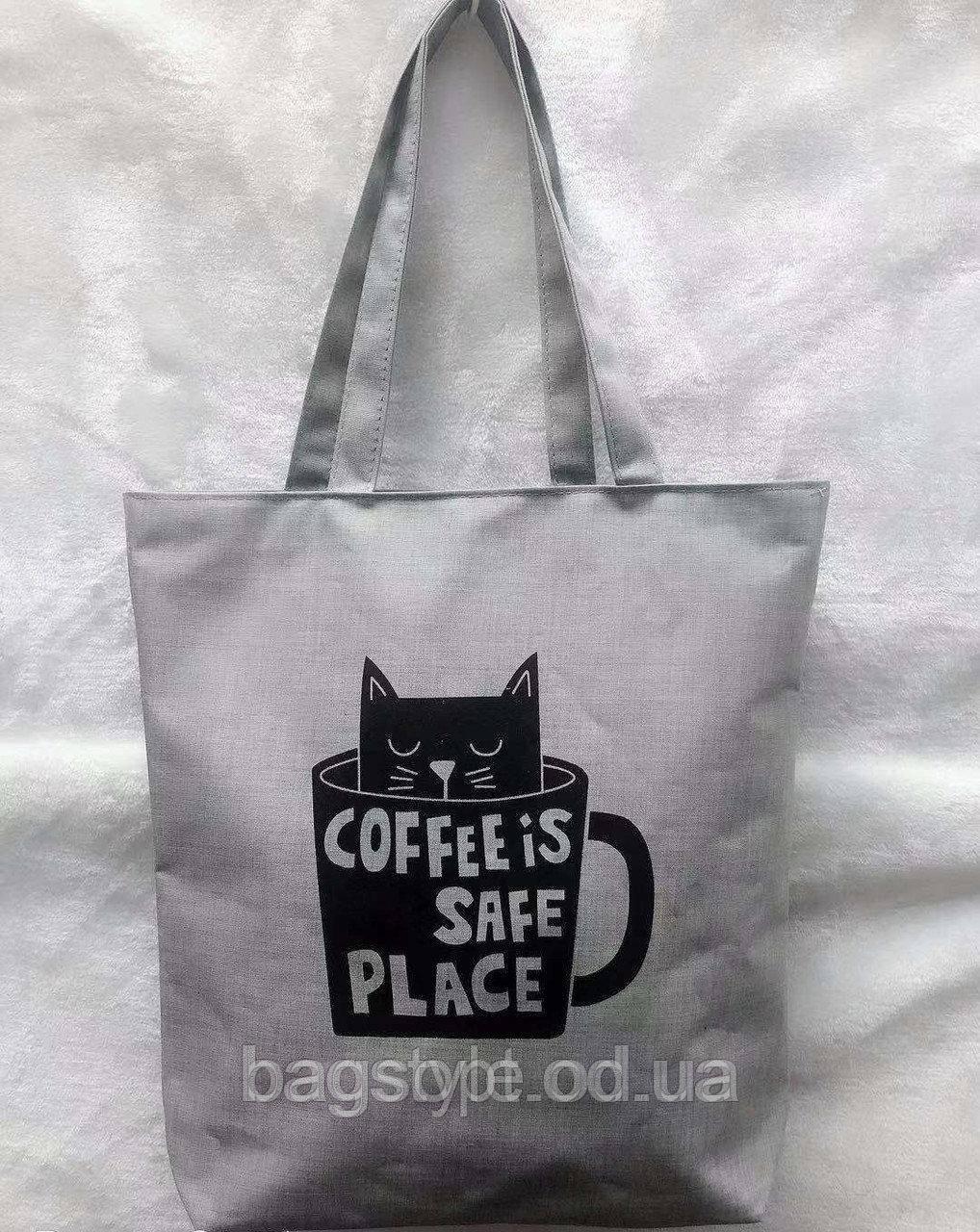 Эко сумка шоппер женская молодежная из текстиля (хлопок)