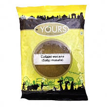 Сабджи масала/ приправа для овощного рагу (без чеснока и лука) , 100 грамм