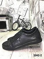 Кеды мужские кожаные черные, фото 1