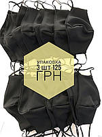 Упаковка чёрных масок многоразовых