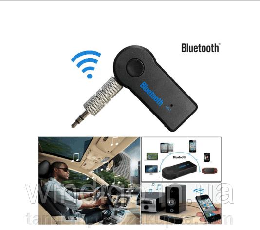 Bluetooth адаптер бездротової аудіо приймач ресивер AUX 3. 5