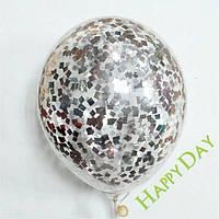 """Гелієва куля 12"""" 33см конфетті квадратики срібло"""