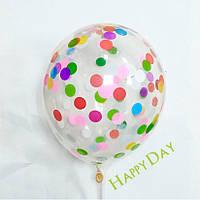 """Гелієва куля 12"""" 33см конфетті різнокольорові кружечки"""