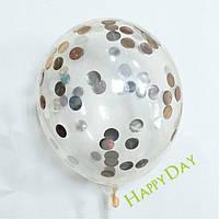 """Гелієва куля 12"""" 33см конфетті кружечки срібло"""