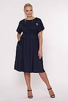 Платье летнее Мелисса синее