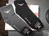 """Подарочный мужской набор """"Заботливый"""" от ROYAL PLAY (носки Армани 4 пары,набор для бритья Арко мен), фото 2"""