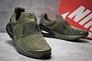 Кроссовки мужские 14082, Nike Air Max, зеленые, [ 42 ] р. 42-26,5см., фото 5