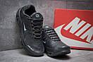Кроссовки мужские 14151, Nike Tn Air, серые, < 41 44 45 > р. 41-25,6см., фото 3