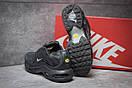 Кроссовки мужские 14151, Nike Tn Air, серые, < 41 44 45 > р. 41-25,6см., фото 4