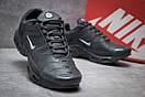 Кроссовки мужские 14151, Nike Tn Air, серые, < 41 44 45 > р. 41-25,6см., фото 5
