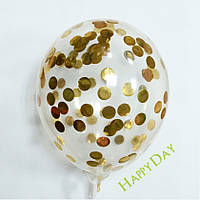 "Гелієва куля 12"" 33см конфетті кружечки золото"