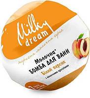 "Бомба для ванн ""Milky Dream"" Белый персик 100 г"