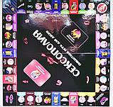 Эротическая настольная игра Сексополия (SO2468), фото 4