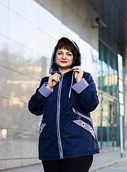 Ветровка женская с капюшоном большие размеры интернет магазин размеры 52-62