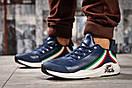 Кроссовки мужские 14543, Fila Wade Running, синие, [ 42 44 45 ] р. 42-26,0см., фото 2