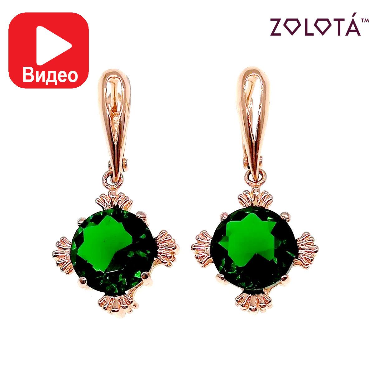 Серьги Zolota с зелеными фианитами (куб. цирконием), из медицинского золота, в позолоте, ЗЛ00430 (1)