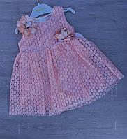 """Детское нарядное платье для девочки """"Цветы"""" 9 мес-2года,персикового цвета"""