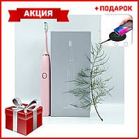 Электрическая зубная  щетка Sonic Electric 9000 NEW  водостойкая розовая