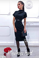 Женское прилегающее платье с поясом
