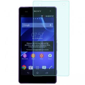 9H Tempered Glass Защитное стекло для Sony Xperia Z1