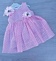 """Детское нарядное платье для девочки """"Цветы"""" 9 мес-2года,розового цвета"""