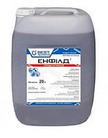 Энфилд (аналог Пропанита, Пропазокса), 20л - почвенный гербицид (пропизохлор, 720 г/л), БЕСТ