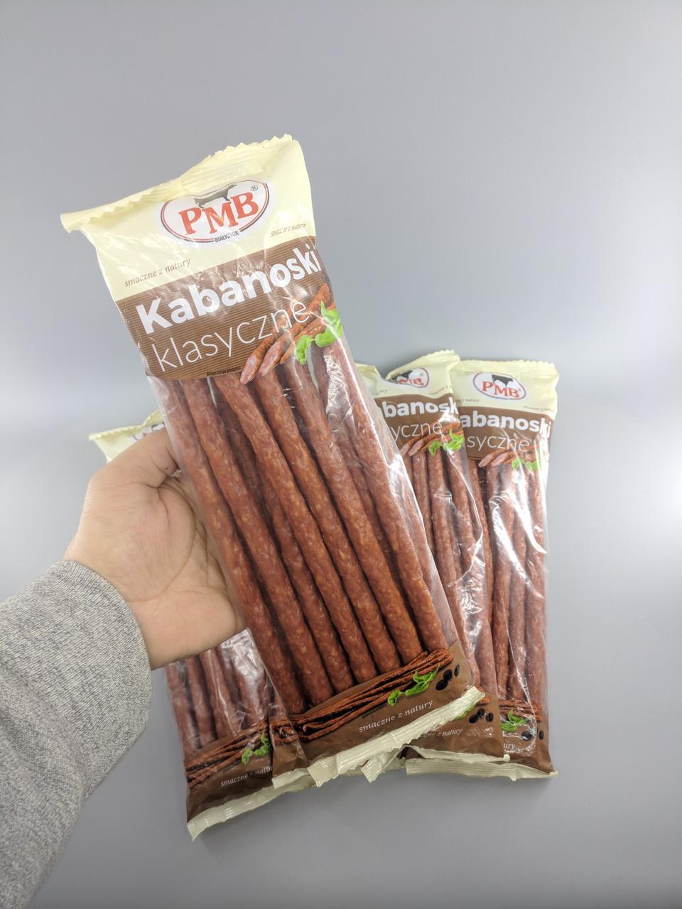 Кабаноси PMB Kabanoski (0,5кг)