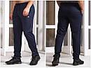 Мужские штаны .Спортивные штаны мужские, фото 2