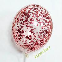 """Гелієва куля 12"""" 33см конфетті червоні квадратики"""