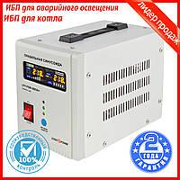 ИБП с правильной синусоидой LogicPower LPY-PSW-500VA 350W 5A 10A 12V для котлов и аварийного освещения