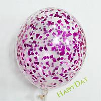 """Гелієва куля 12"""" 33см конфетті квадратики малинові"""