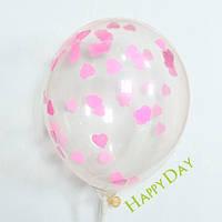 """Гелиевый шар 12"""" 33см конфетти сердца розовые"""