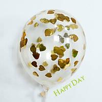 "Гелиевый шар 12"" 33см конфетти сердца золотые"