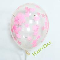 """Гелієва куля 12"""" 33см конфетті рожеві зірки"""