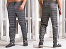 Мужские штаны .Спортивные штаны мужские, фото 4