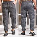 Мужские штаны .Спортивные штаны мужские, фото 5