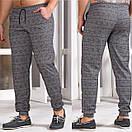 Мужские штаны .Спортивные штаны мужские, фото 6