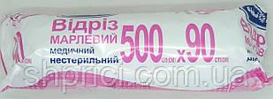 Отрез марлевый 5м х 90 см / Белоснежка