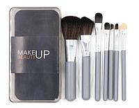 Набор кистей для макияжа 7 шт., цвет серый