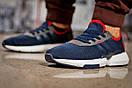 Кроссовки мужские 15325, Adidas POD - S3.1, темно-синие, [ 43 44 ] р. 43-27,5см., фото 2
