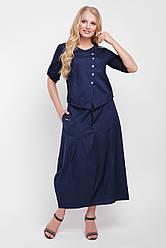 Летний костюм юбочный Софико синий