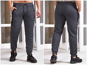 Мужские штаны .Спортивные штаны мужские