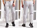 Мужские штаны .Спортивные штаны мужские, фото 3